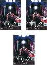 全巻セット【中古】DVD▼CLAMPドラマ ホリック xxxHOLIC(3枚セット)第1話~最終話▽レンタル落ち