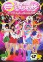 【中古】DVD▼美少女戦士 セーラームーン キラリ☆スーパーライブ▽レンタル落ち