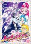 【中古】DVD▼ハートキャッチプリキュア! 11(第31話〜第33話)▽レンタル落ち