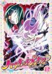【中古】DVD▼ハートキャッチプリキュア! 12(第34話〜第36話)▽レンタル落ち