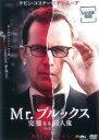 【中古】DVD▼Mr.ブルックス 完璧なる殺人鬼▽レンタル落ち【ホラー】