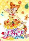 【中古】DVD▼アイカツ! アイドルカツドウ! 6(第15話〜第17話)▽レンタル落ち