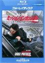 【中古】Blu-ray▼ミッション インポッシブル ゴースト・プロトコル ブルーレイディスク▽レンタル落ち