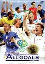 【バーゲン】【中古】DVD▼2006 FIFA ワールドカップオフィシャル DVD オールゴールズ 決勝トーナメント編▽レンタル落ち