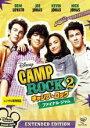 【バーゲンセール】【中古】DVD▼キャンプ・ロック 2 ファイナル・ジャム▽レンタル落ち【ミュージカル】