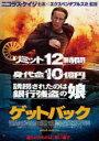 【中古】Blu-ray▼ゲットバック ブルーレイディスク▽レンタル落ち
