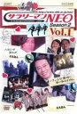 【中古】DVD▼サラリーマンNEO Season2 Vol.1▽レンタル落ち【テレビドラマ】