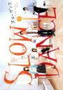 【バーゲン】【中古】DVD▼スローダンス 2(3話、4話)▽レンタル落ち【テレビドラマ】