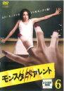 【バーゲン】【中古】DVD▼モンスターペアレント 6(第11話 最終)▽レンタル落ち【テレビドラマ】