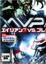 【バーゲンセール】【中古】DVD▼AVP2 エイリアンズ VS プレデター▽レンタル落ち【ホラー】