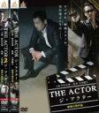 2パック【中古】DVD▼THE ACTOR ジ・アクター(2枚セット)1、2▽レンタル落ち 全2巻【極道】