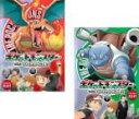 全巻セット2パック【中古】DVD▼ポケットモンスター THE ORIGIN ジ・オリジン(2枚セット)上、下▽レンタル落ち