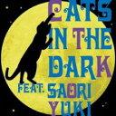 艺人名: Ya行 - 【中古】CD▼夜明けのキャッツ▽レンタル落ち