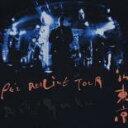 Artist Name: Ha Line - 【中古】CD▼REALIVE TOUR 2002 おどらにゃそんそん in TOKYO CCCD▽レンタル落ち