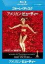 【バーゲンセール】【中古】Blu-ray▼アメリカン・ビューティー ブルーレイディスク▽レンタル落ち【アカデミー賞】