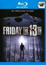 【中古】Blu-ray▼13日の金曜日 ブルーレイディスク▽レンタル落ち【ホラー】