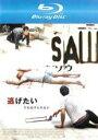 【中古】Blu-ray▼SAW ソウ ブルーレイディスク▽レンタル落ち【ホラー】