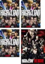 全巻セット【送料無料】【中古】DVD▼HiGH&LOW SEASON1(4枚セット)Prologue〜Episode10+THE MOVIE▽レンタル落ち【テレビドラマ】