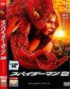 【中古】DVD▼スパイダーマン 2▽レンタル落ち