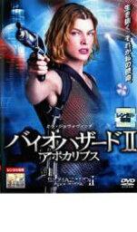 【バーゲン】【中古】DVD▼バイオハザード 2 アポカリプス▽レンタル落ち【ホラー】
