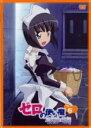 【中古】DVD▼ゼロの使い魔 三美姫の輪舞 6(第9話、第10話)▽レンタル落ち
