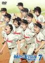 【中古】DVD▼おおきく振りかぶって 夏の大会編 7(第1