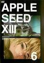 【バーゲンセール】【中古】DVD▼APPLESEED XIII 6(第12話 第13話)▽レンタル落ち