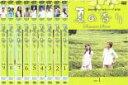 全巻セット【送料無料】【中古】DVD▼夏の香り(9枚セット)第1章〜最終章▽レンタル落ち【韓国ドラマ】【ソン・イェジン】