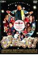 楽天DVDZAKUZAKU【バーゲン】【中古】DVD▼ゲロッパ!▽レンタル落ち