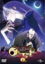 【中古】DVD▼大江戸ロケット 5(第12話〜第14話)▽レ