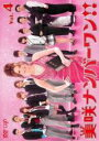 【中古】DVD▼美咲ナンバーワン!! 4(第7話〜第8話)▽レンタル落ち【テレビドラマ】