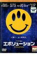 楽天DVDZAKUZAKU【バーゲン】【中古】DVD▼エボリューション コレクターズ・エディション▽レンタル落ち