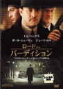 【バーゲン】【中古】DVD▼ロード・トゥ・パーディション▽レンタル落ち