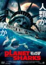 ����š�DVD��PLANET OF THE SHARKS ������������󥿥�����ڥۥ顼��