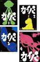 全巻セット【送料無料】SS【中古】DVD▼カイバ(4枚セット)第1話~第12話 最終▽レンタル落ち
