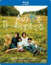【バーゲンセール】【中古】Blu-ray▼あの空をおぼえてる ブルーレイディスク▽レンタル落ち【東宝】