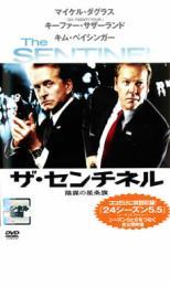 【バーゲン】【中古】DVD▼ザ・センチネル 陰謀の星条旗▽レンタル落ち