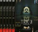 全巻セット【送料無料】【中古】DVD▼TRICK トリック Troisieme partie(5枚セ