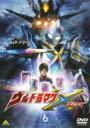 【中古】DVD▼ウルトラマンX 6(第20話〜第22話 最終)▽レンタル落ち
