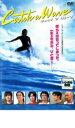 【中古】DVD▼キャッチ ア ウェーブ▽レンタル落ち