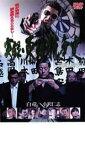 【送料無料】【中古】DVD▼実録 東組抗争史 閻魔の微笑▽レンタル落ち【極道】
