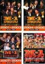 【中古】DVD▼M−1グランプリ the BEST(4枚セット)200