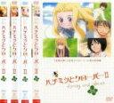 全巻セット【中古】DVD▼ハチミツとクローバー2(4枚セット...