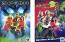 2パック【中古】DVD▼スクービー・ドゥー(2枚セット)1、2モンスターパニック▽レンタル落ち 全2巻