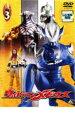 【中古】DVD▼ウルトラマンメビウス Volume 3(第9話?第12話)▽レンタル落ち
