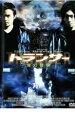 【中古】DVD▼トランサー 霊幻警察▽レンタル落ち【ホラー】
