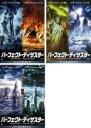 【中古】DVD▼パーフェクト ディザスター(3枚セット)Vol 1 2 3▽レンタル落ち 全3巻