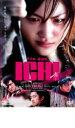 楽天DVDZAKUZAKU【バーゲン】【中古】DVD▼ICHI▽レンタル落ち【時代劇】