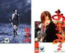 2パック【中古】DVD▼あずみ(2枚セット)1・2▽レンタル落ち 全2巻【時代劇】