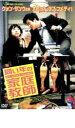 DVD>アジア・韓国>ラブストーリー商品ページ。レビューが多い順(価格帯指定なし)第3位